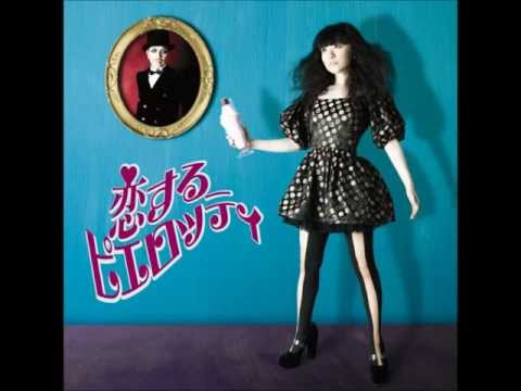 Hitomi Takahashi - Kagami no Naka no Fairy-Tale