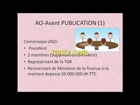 EXPLICATION DES MARCHES PUBLICS AU MAROC DARIJA  شرح الصفقات العمومية المغرب بالدارجة
