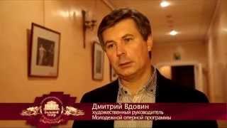 A Ticket to Bolshoi #220 (sub) / Билет в Большой №220 (21.11.14)
