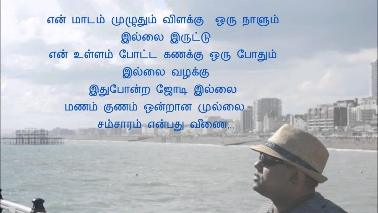 Download Neengal Kettavai 1984 Tamil movie mp3 songs