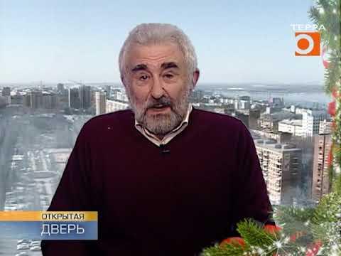 Михаил Покрасс. Открытая дверь. Эфир передачи от 29.12.2018