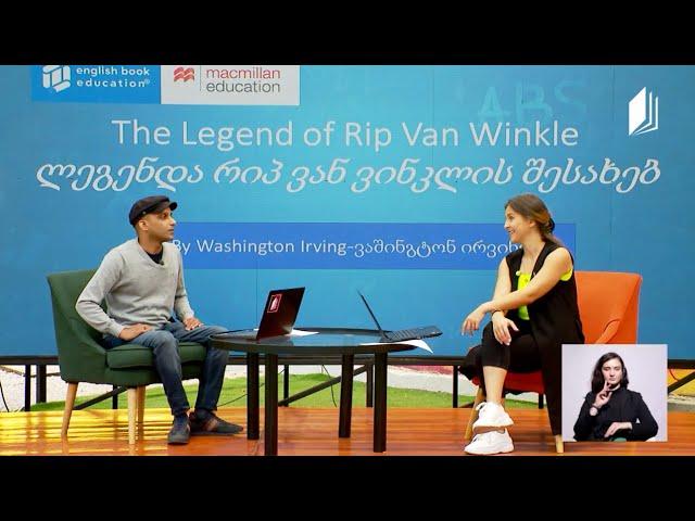 წიგნის კლუბი   Book Club    The Legend of Rip Van Winkle  By Washington Irving #ტელესკოლა