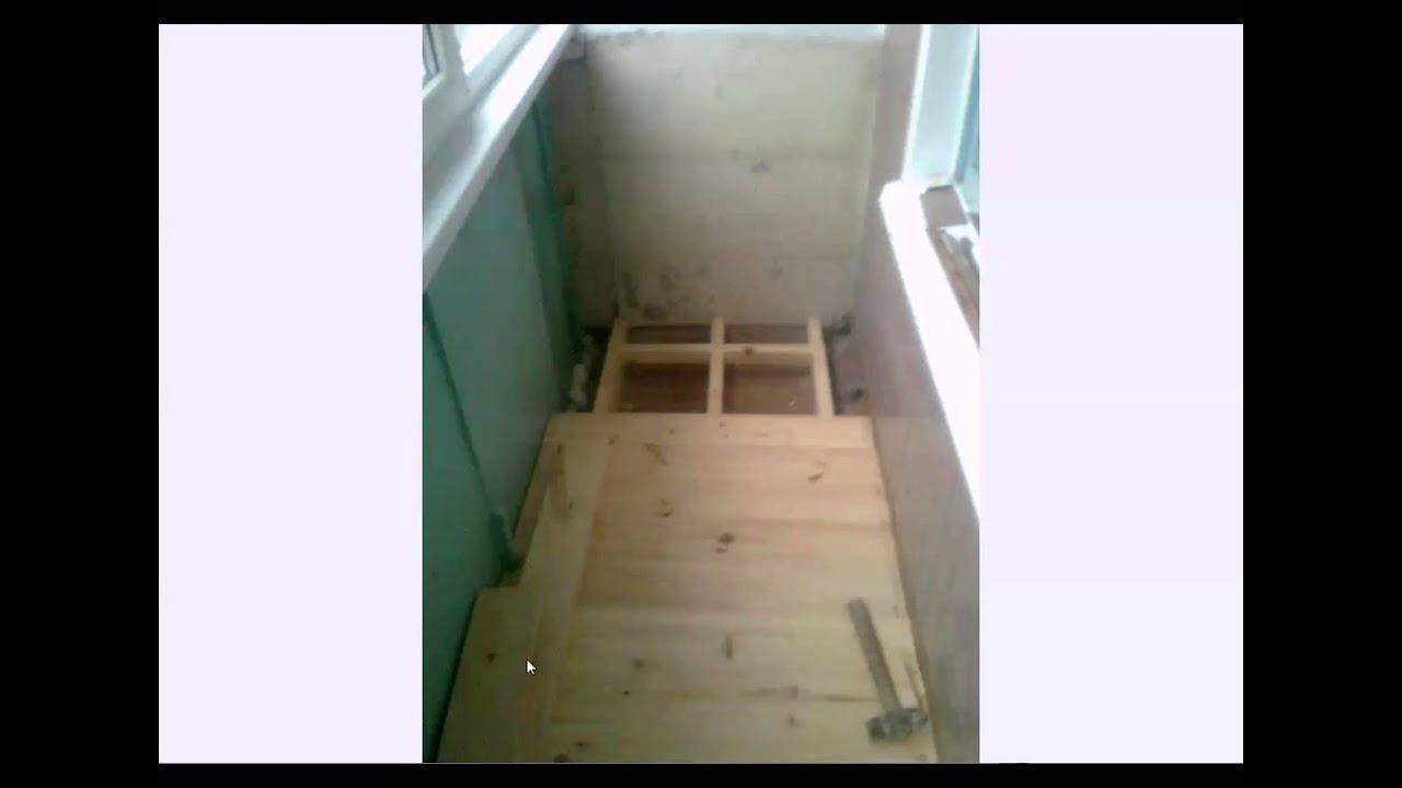 Пол на балконе ,от проекта до исполнения. - смотри все про р.