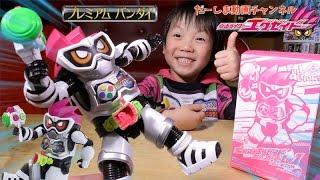 動画で紹介した玩具はこちら! LVUR PB01 仮面ライダーエグゼイド アク...