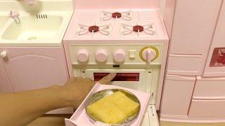 25年前のリアルおもちゃオーブン【希少おもちゃ】