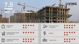 видео Строящиеся дома и новостройки Москвы