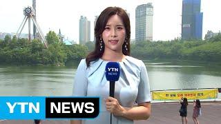 [날씨] 중부 초여름 더위, 서울 28℃...내륙 곳곳…