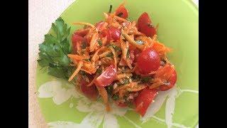 Пикантный салат с помидорами, морковью и чесноком