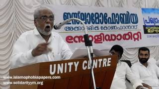 Some of the secular talks : K.P. RAMANUNNI, Presentation : P.A.M HANEEF on Islamophobia: Academic Conference Declaration