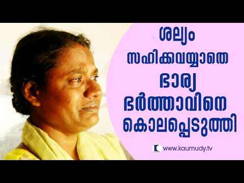 What a wife did to husband after losing all patience | Secret File EP 161 | Kaumudy TV