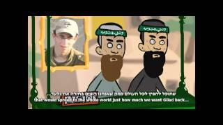 Gilad Shalit: Waiting for a Deal