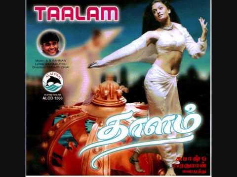 TAALAM TAMIL MOVIE SONGS