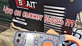 Ресанта 250.Бюджетный сварочьных аппарат . BRAIT MMA -300 .