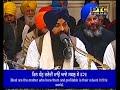 Download Tin Dhan Janedi Mao - Bhai Jujhar Singh Ji Hazoori Ragi Sri Darbar Sahib   Asa Di War 26 01 2018 MP3 song and Music Video