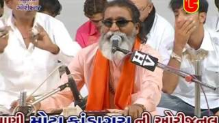 Pritam Varni Chundadee || Laxman Barot || Palubhai Gelva Aayojit 02-Kandagra (Kutch) Live