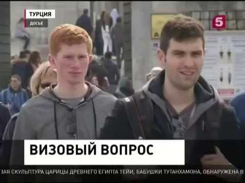 Из России в Турцию без загранпаспорта. Мировые новости