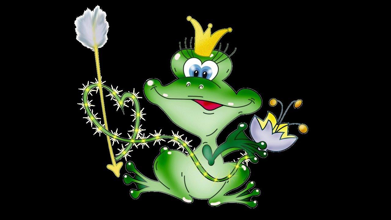 Надписью про, открытка лягушка-царевна