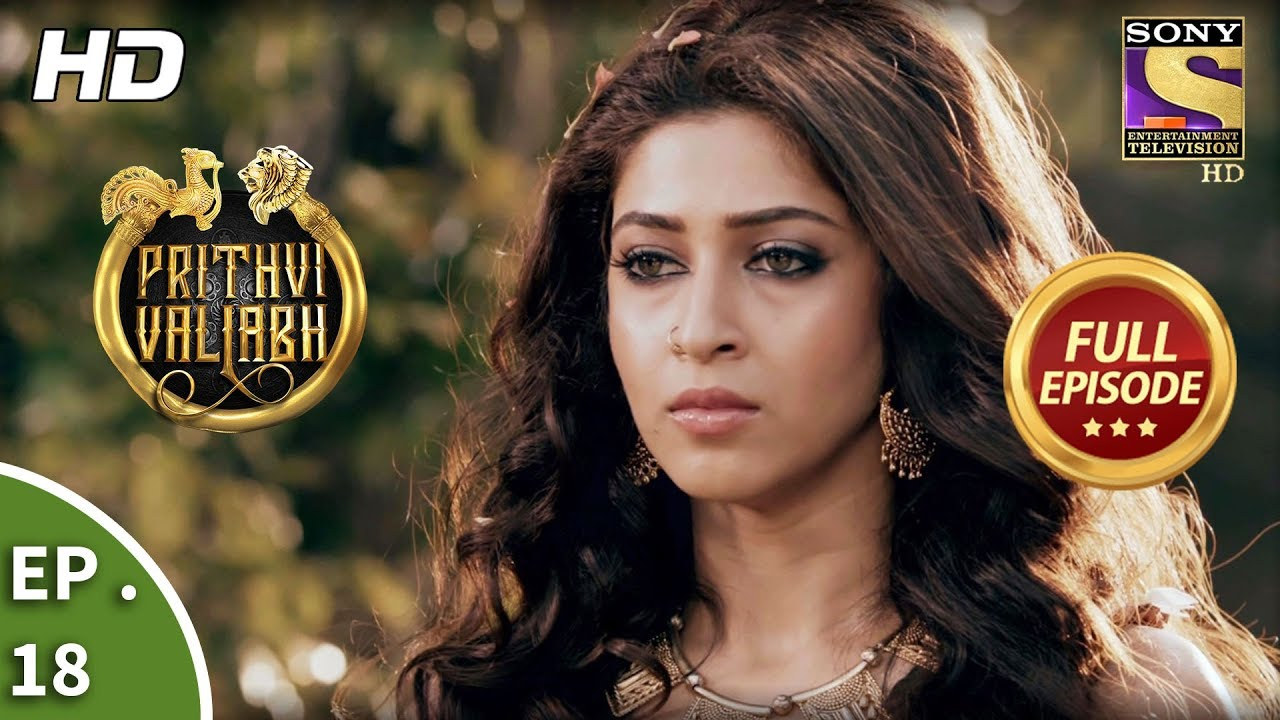 Download Prithvi Vallabh - Full Episode - Ep 18 - 18th March, 2018