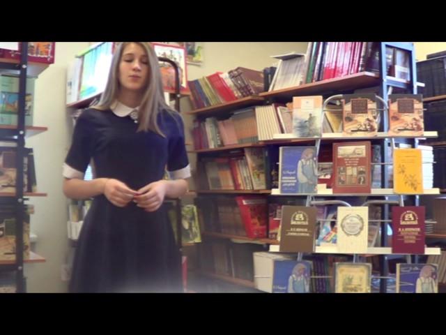 Изображение предпросмотра прочтения – МарияКаркачева читает произведение «К Чаадаеву» А.С.Пушкина