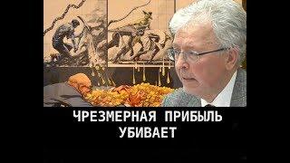 Как возродить экономику России. Валентин Катасонов
