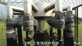 5-1 從從 唐從聖 沼氣發電 Biogas