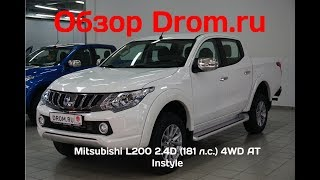 Mitsubishi L200 2018 2.4D (181 л.с.) 4WD AT Instyle - видеообзор