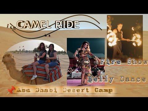 ABU DHABI DESERT CAMP: Arabian BBQ dinner and show!