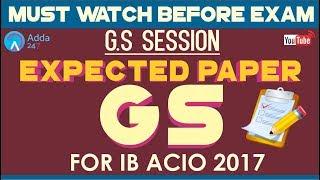 Expected paper for ib acio 2017 | general studies | online coaching for ib acio