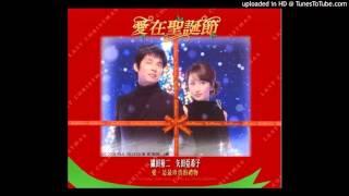 Last Christmas  - 01 Wake Me Up GO GO.mp3