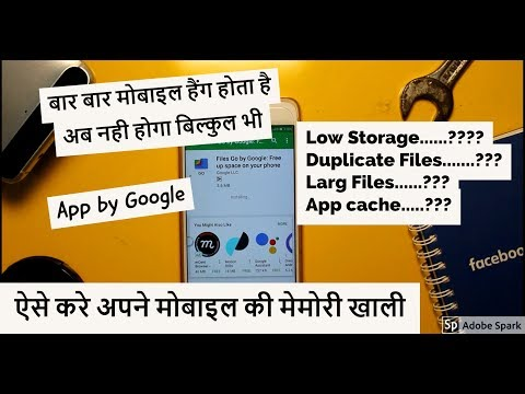 Best Storage Free up app 2018 | File Go by Google