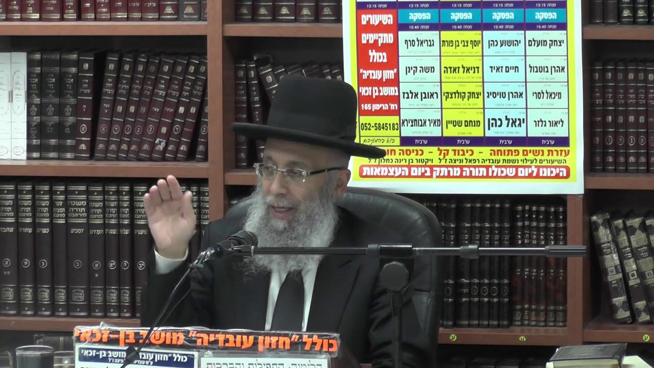 הרב גדעון בן משה - המשך מצוות ליל הסדר