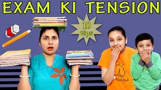 Exam Ki Tension | 10 Tips For Exams | Students During Exams | Aayu And Pihu Show