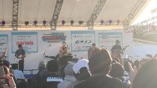 キンモクセイ- さがみはらフェスタ2018 6曲目.