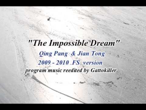 Qing Pang & Jian Tong [2009-2010 FS]