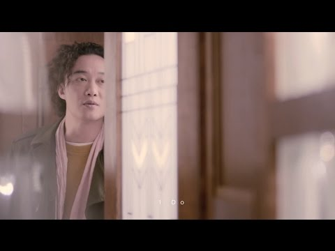 陳奕迅 Eason Chan - 《I Do》MV