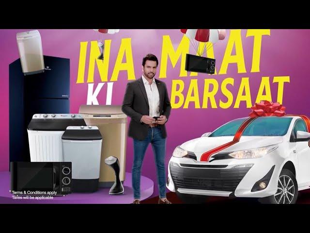 Inamaat Ki Barsaat