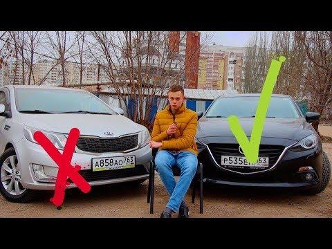 купить летнюю резину в москве дешево – Товарый портал