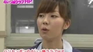 風水芸人出雲阿国が2018年の結婚事情を占う!どうすればいい? ☆チ...