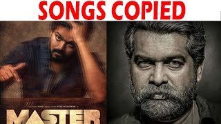 Master Songs Copied | Anirudh Copycat