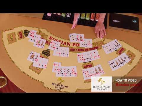 Покер джокер правила