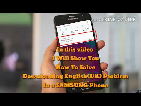 How To Solve Downloading English(UK) Problem In SAMSUNG Phone    AS Talent Zone