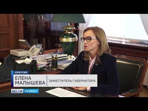 Елена Малышева рассказала о эффективности передвижных медицинских комплексов в Кузбассе
