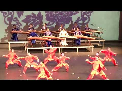 Chinese culture performance in 2018 San Diego Spring Festive Party (including Chinese dance, Gongfu