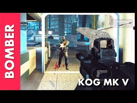 BOMBER con KOG MK V Modern Combat 5