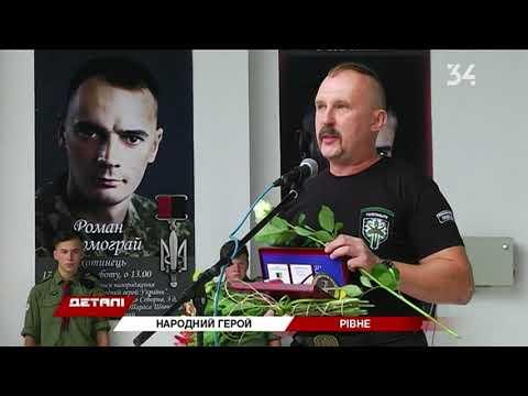 34 телеканал: Заместителя главврача больницы Мечникова наградили орденом «Народный Герой»