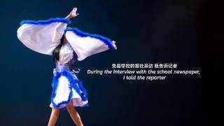 [China LGBT Serenade] Yunran: A Male-to-Female Transgender Chinese who danced in Seattle