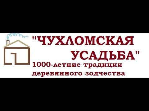 Дом из бруса, отделка после усадки. смотреть видео онлайн