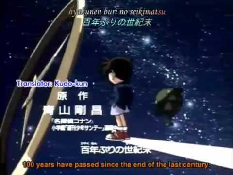 Detective Conan Versi Indo