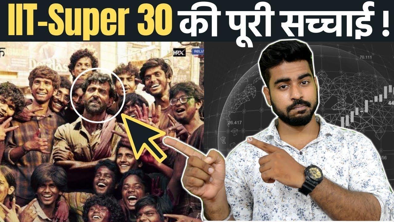 Dark Truth of Super 30 and IIT | Hrithik Roshan | Anand Kumar | Engineering | Must Watch