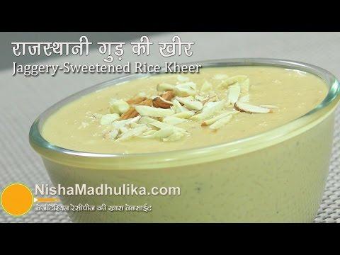 Gur Ki Kheer - Rasiya or Ras Kheer - Kheer with Jaggery Recipe